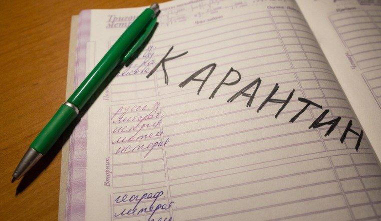 4 школы на Южном Урале ушли на карантин
