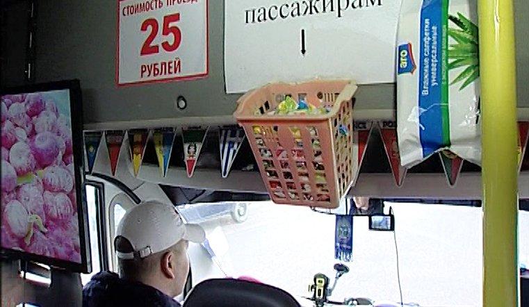 """""""Сладкая маршрутка"""" – так окрестили транспортное средство пассажиры"""