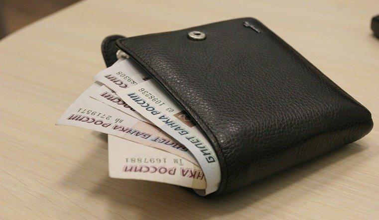 У челябинца украли кошелек в поликлинике