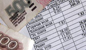 Долги челябинцев за теплоэнергию – порядка двух миллиардов рублей