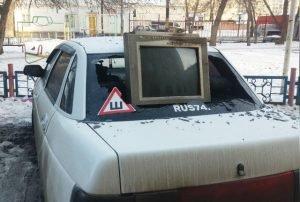 Автомобиль пострадал от телевизора