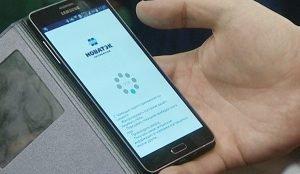 Газовики надеются, абоненты оценят все плюсы мобильного приложения