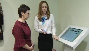 Специалист подскажет, как пользоваться личным кабинетом и мобильным приложением
