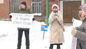 Жители Перми, возмущенные гибелью солдата-срочника из Магнитогорска