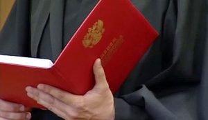 На Южном Урале осудили риелтора за махинации с маткапиталом