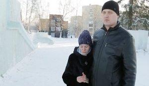 В ледовом городке родители погибшего мальчика словно заново переживают трагедию