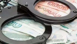 Громкое уголовное дело о взятке