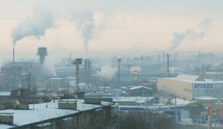 Облако смога накрыло весь город