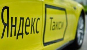 """Водитель """"Яндекс. Такси"""" отправится в колонию за смертельное ДТП"""