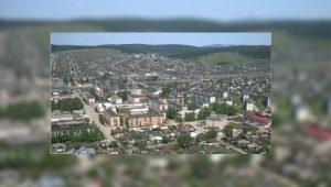 Усть-Катав