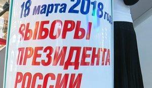 Всего на Южном Урале открыто 12 участков сбора подписей в поддержку Владимира Путина