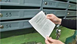 Прокуратура в Челябинске защитила права должника по коммуналке