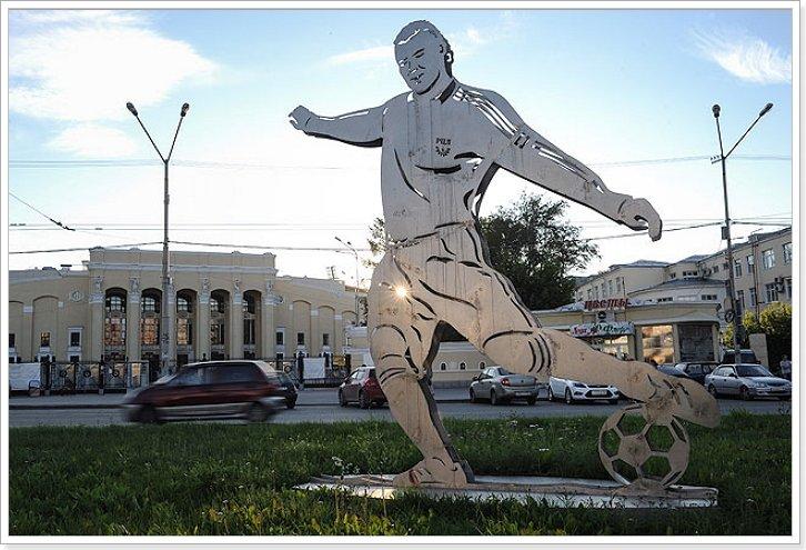 ЧМ по футболу Екатеринбург
