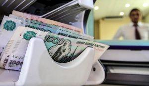Южноуральские бизнесмены начали получать кредиты на льготных условиях