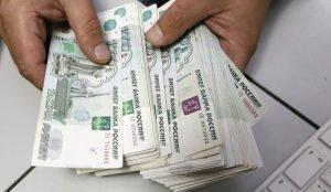 Главрач в Магнитогорске присвоила 242 тысячи рублей