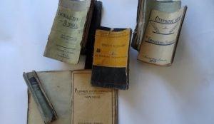 В Верхнеуральской тюрьме обнаружили тайник с рукописями политзаключенных