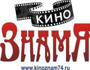 в Челябинском Кинотеатре Знамя состоится моноспектакль «Разговор о другом»