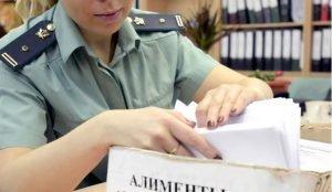 В России ограничили дееспособность алиментщиков