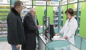 Стоимость лекарств в челябинских аптеках