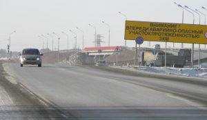 Дубровский поручил изучить ситуацию с ликвидацией разворота в районе поселка Долгодеревенское