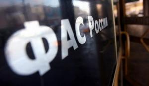 ФАС проверит отчеты операторов связи об отмене роуминга