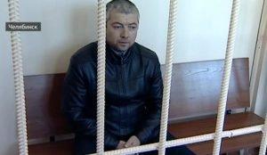 Бывший начальник УГРО Челябинска обокрал подозреваемого
