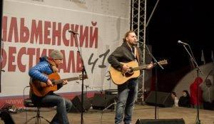 Стартовал интернет-конкурс среди авторов Ильменского фестиваля