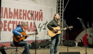 Bнтернет-конкурс песен для Ильменки