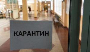 Водной из школ Кыштыма вввели карантин