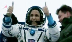 Встреча космонавтов