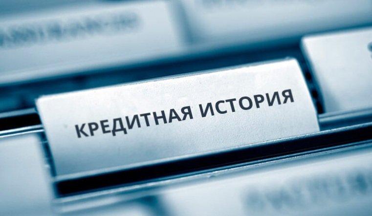Житель Магнитогорска доказал через суд, чтоне имеет долгов перед банком