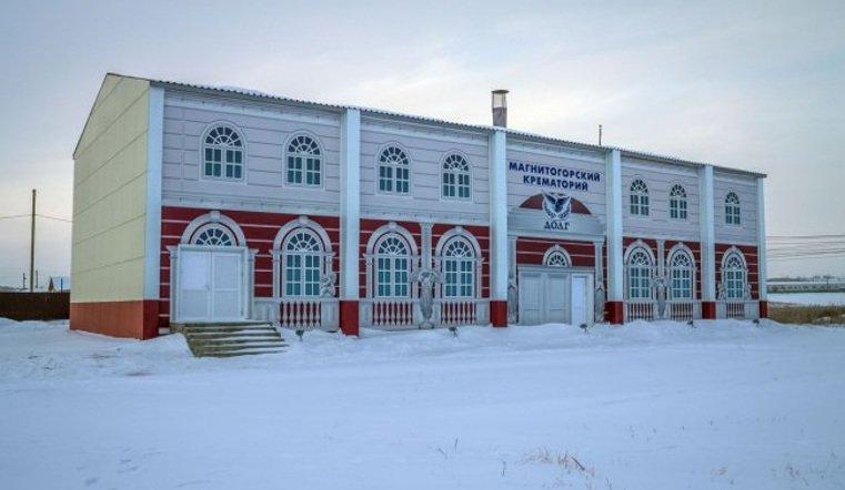 """Фирму """"Долг"""" в Магнитогорске оштрафовали за выбросы"""
