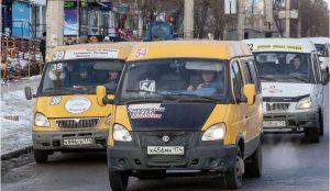 До 20 рублей должны снизить ценц проезда маршрутчики Магнитогорска