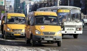 Власти Челябинска взялись за недобросовестных перевозчиков