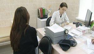 На учете в консультации состоят полторы тысячи женщин