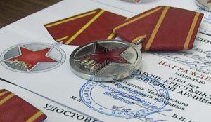 Наградные знаки в честь 100-летия создания Рабоче-крестьянской Красной армии