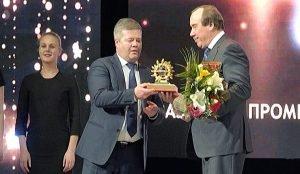 """Премия """"Признание"""" в Челябинске"""