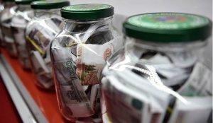 Большинство челябинцев вкладывают деньги в недвижимость