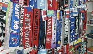 Коллекция фанатских шарфов