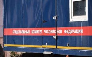 Следственный комитет Челябинск