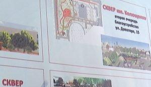 Общественные обсуждения парков, скверов и набережных сейчас проходят во всех районах Челябинска