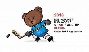 В Челябинске выбрали талисман чемпионата мира по хоккею U18