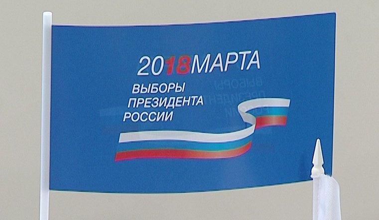 Выборы Президента пройдут 18 марта