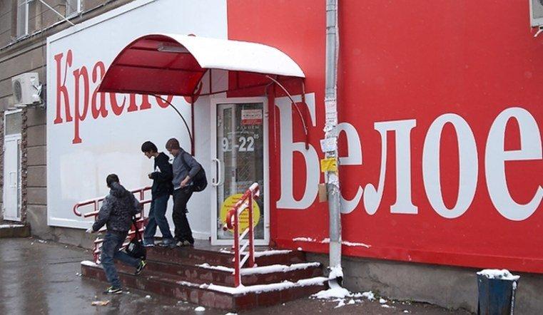 """в """"Красном и Белом"""" нашли нарушения при продаже табака"""