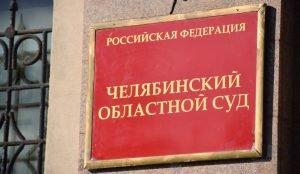 В Челябинске будут судить банду за контрабанду 8 кг героина
