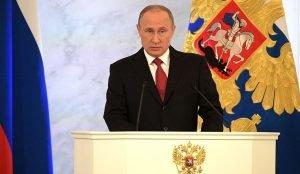 1 марта Президент обратится к Федеральному собранию