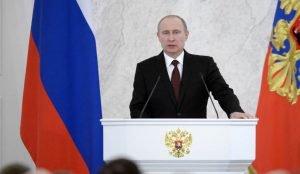 Начало трансляции послания Путина