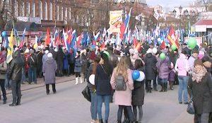 В протестных мероприятиях поучаствовали почти 4 млн человек
