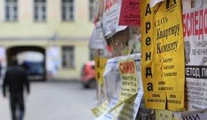 В Челябинске растут цены на арендное жилье