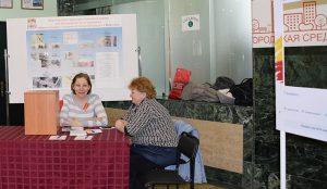 Южноуральцы голосуют за территории для благоустройства